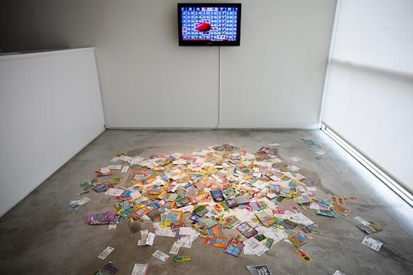 Money Down installation