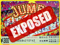 Japan Jumbo Draw Exposed