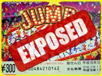Japan Jumbo Draw Exposed