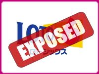 Japan Loto 6 Exposed