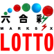 Hong Kong Mark Six Lotto