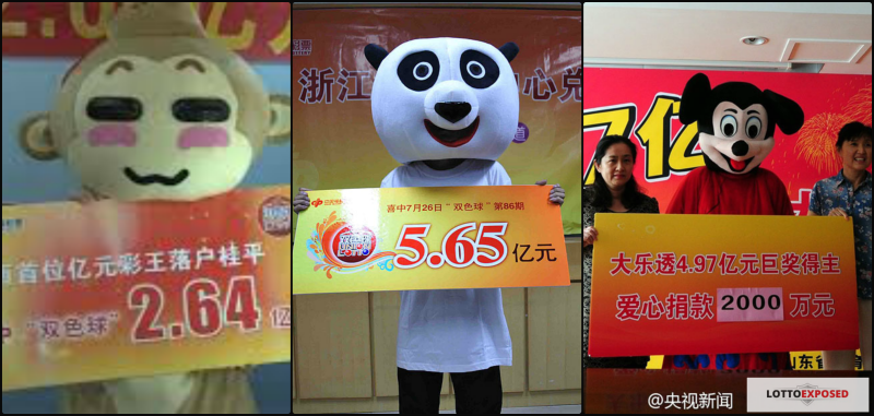 Chinese Lottery Winners