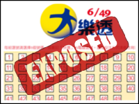 Taiwan Lotto 6/49 Exposed