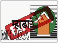 Mhada Lottery Exposed