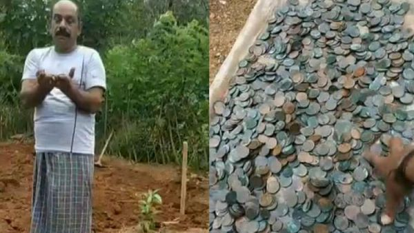 Rathnakaran Pillai Treasure